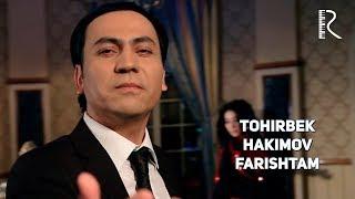 Смотреть или скачать клип Тохирбек Хакимов - Фариштам