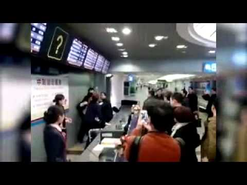 Travellers brawl with staff at Beijing airport