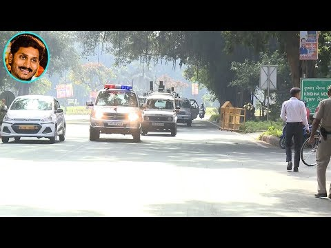 Chief Minister YS Jagan Mohan Reddy Convoy In Delhi | YS Jagan High Security convoy | DistodayNews