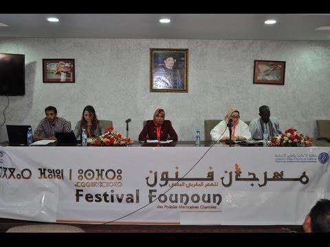 فعاليات مهرجان ربيع فنون باكادير