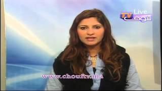 موجز الأخبار 09-03-2013 | خبر اليوم