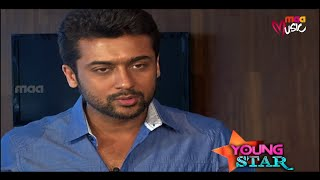 Special Interview with Suriya