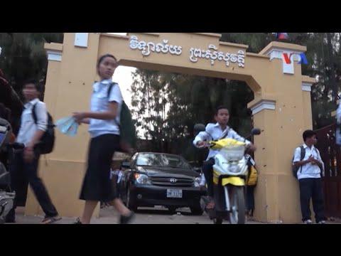 Campuchia bắt đầu cải cách giáo dục bằng việc cấm gian lận thi cử