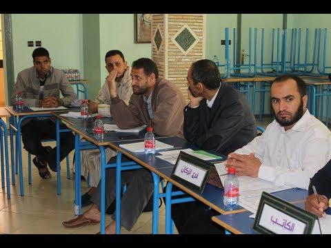 احمد مناس ويوسف البوش :موجز لاهم اعمال مجلس التنسيق الجهوي لسوس ماسة