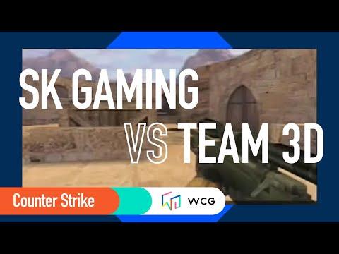 WCG 2003: ретро-видео финального матча SK vs Team3D