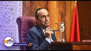 القضاء الفرنسي يستدعي الحبيب المالكي   |   شوف الصحافة