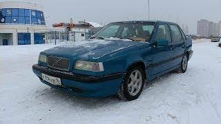 1995 Вольво 850. Обзор (интерьер, экстерьер, двигатель).