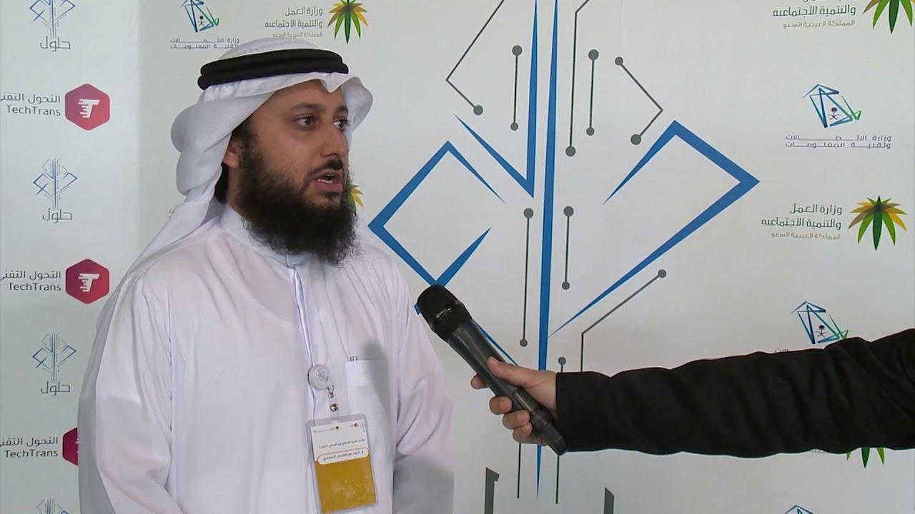 أ. أحمد عبدالصمد الحمادي