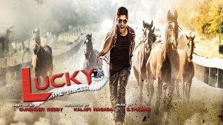 Race Gurram Hindi Teaser (HD)