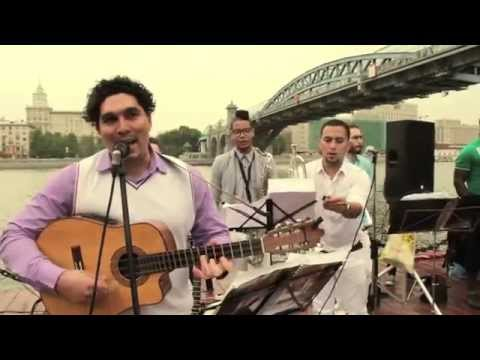 Salsa Open Air (Gorky Park, Moscow) Латиноамериканская группа Son Atrevidos