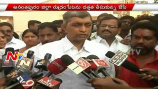 Jayaprakash Narayana Responds on AP Assembly Sessions