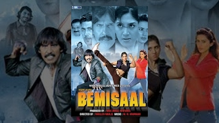 Hum Hai Bemisaal (Full Movie) Watch Free Full Length