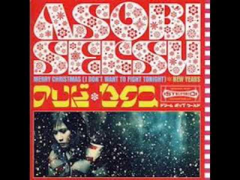 Miniatura del vídeo Asobi Seksu - Merry Christmas (I Don't Want to Fight Tonight)