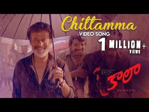 Chittamma-Video-Song---Kaala