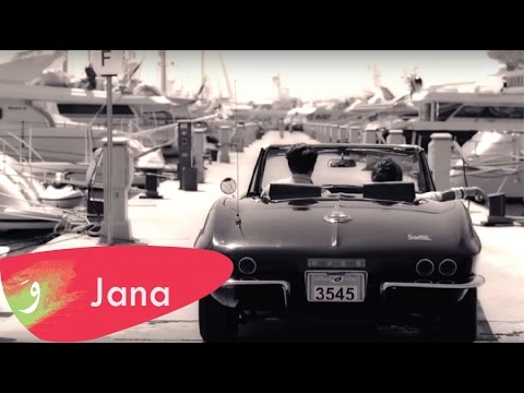 Jana - Eza Fekrak