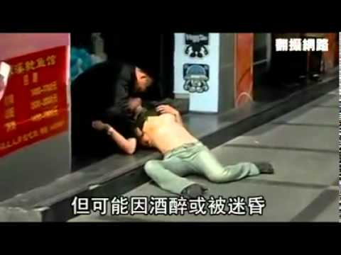 Shanghai sex maniac ...