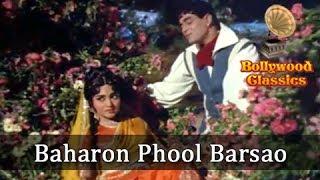Baharon Phool Barsao - Suraj