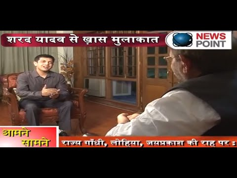 An Exclusive Interview with Sharad Yadav