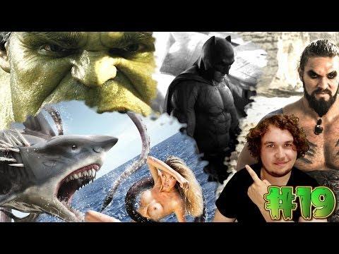 Batman Solo 2019? - DjangoZorro als Comic! - Sharktopus 2 & 3 | FILMNEWS #19
