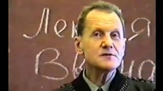 Йонас Герви 1992. Введение