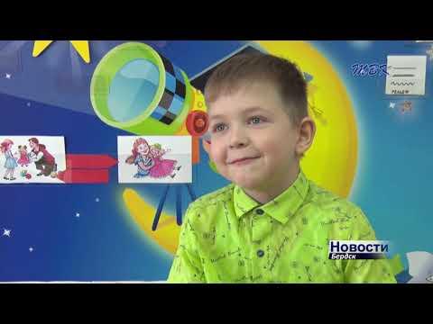 """Малыши из Бердска рассказали, что значит для них слово """"Мама"""""""