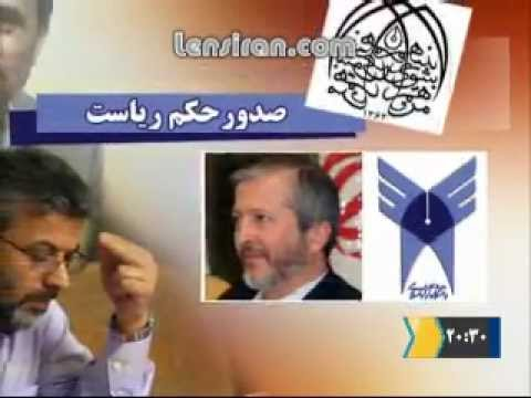 New dean of Azad university appointed by Ahmadinejad order  despite Hashemi Rafsanji opposition !