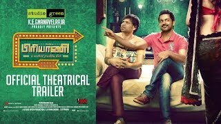 Biriyani - Official Trailer 2