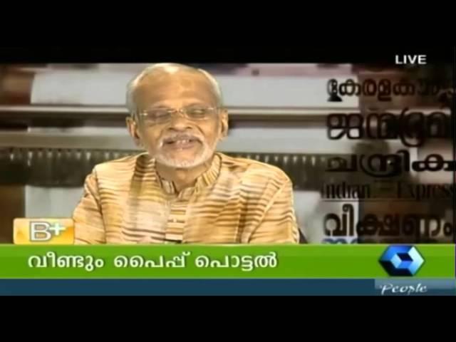 Varthamanam10 02 2014 PT 3/3