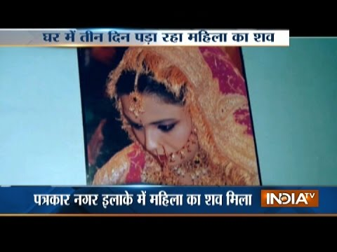 Bank PO found dead at her residence in Patna, police suspects dowry case