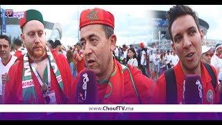 مغاربة من روسيا مستاؤون من أداء المنتخب في مباراته الأولى و يحملون المسؤولية لرونار    |   بــووز