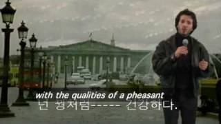 Flight of the Conchords: Korean Karaoke