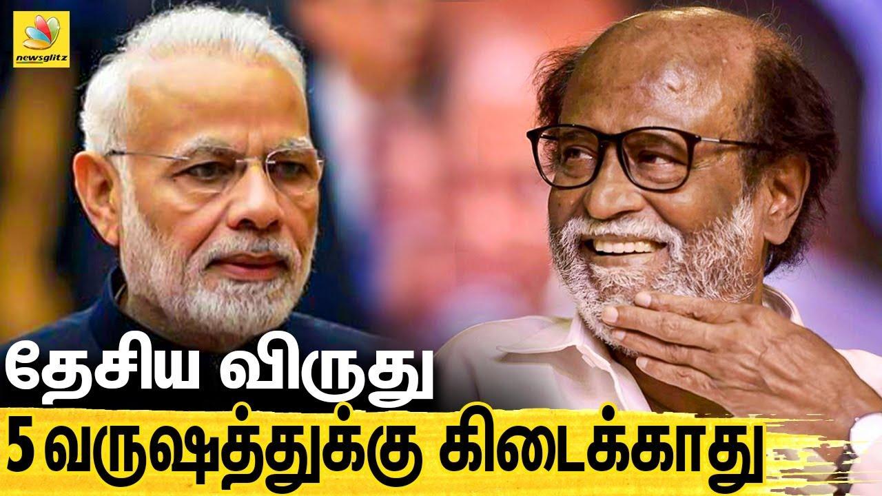 தமிழ் படத்துக்கு இனி வாய்ப்பில்லை! | Yugabharathi on National Award For Tamil Cinema | Modi, Rajini
