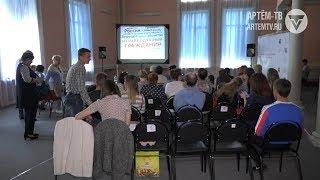 Конкурс «Неравнодушный гражданин» прошёл в Артёме