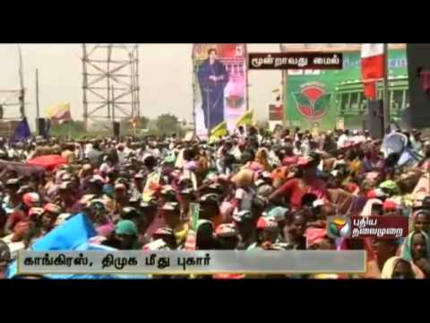 Chief Minister Jayalalitha's election speech at tuticorin