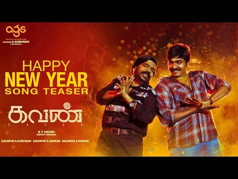 Happy New Year Song Teaser From Kavan and Vijay Sethupathi T Rajhendherr K V Anand HipHop Tamizha