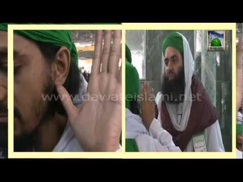 Islamic Video - Method of Prayer (Namaz ka Tarika) - Sunnah Way of Salah