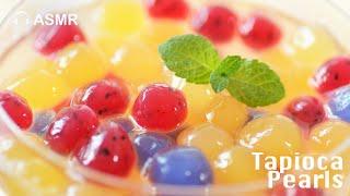 【Eng Sub】手工水果粉圓 天然水果 沒有人工色素 Tapioca Ball Boba Drinks Recipe