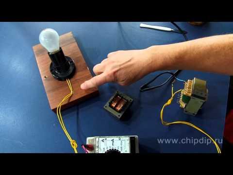 Намотать трансформатор своими руками