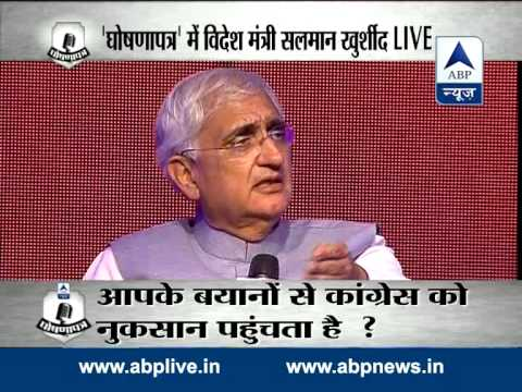 Watch full video: GhoshanaPatra with Congress leader Salman Khurshid