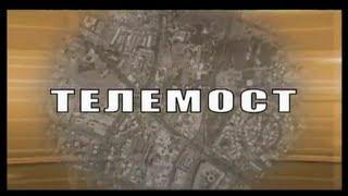 Телемост. М. Лайтман - Д. Дибров