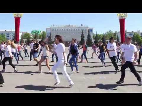 4 Башкирский танцевальный флешмоб 18 мая 2014 года