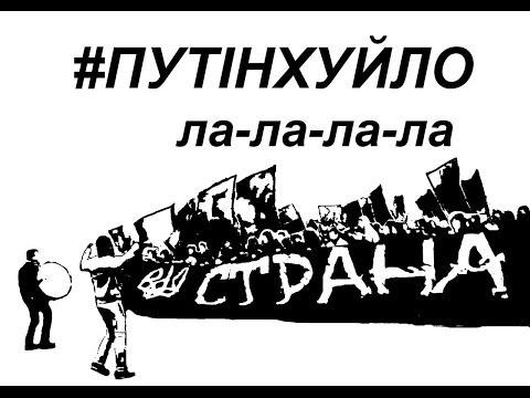 """""""Гражданская позиция"""" обнародовала свой список в Киевсовет - Цензор.НЕТ 2369"""