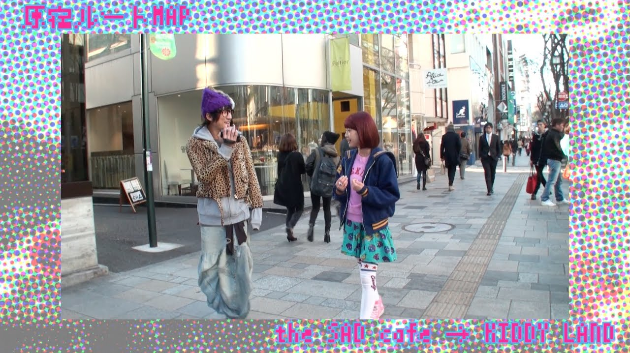 おすすめ原宿ルート POCHI編 pt.2 HKTV#158 | HARAJUKU ROUTE MAP Of POCHI