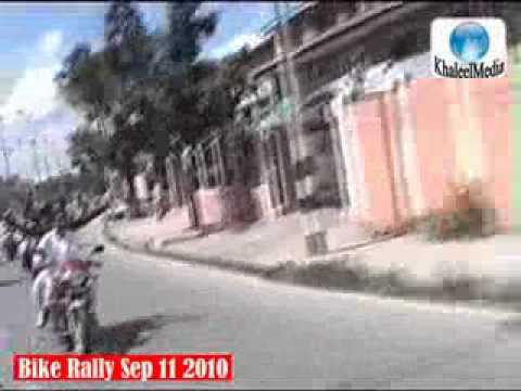11 SEP 2010 : Bike Rally Protest On Eid in Kashmir