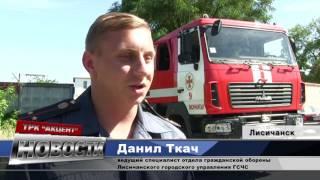 В Лисичанске патрульные учились действиям в случае пожара