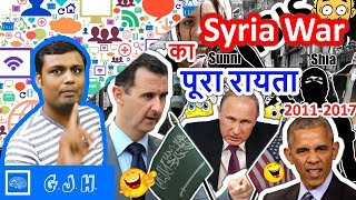 Deleted : Syria war full story. How Syria war started. What's going in Syria. (Hindi)