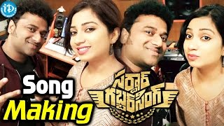 Sardaar Gabbar Singh - DSP & Shreya Ghoshal Kick Start Songs Recording