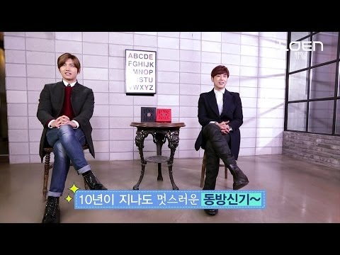 TVXQ! 동방신기 ASK IN A BOX Interview
