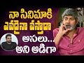 Patel SIR Team Special Interview