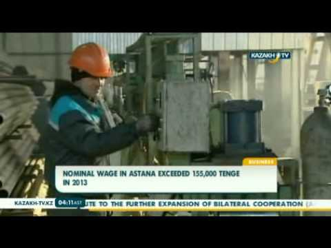 Nominal wage in Astana exceeded 155,000 tenge in 2013